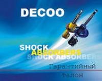 Decoo