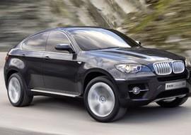 Гибридная версия BMW 5-й серии